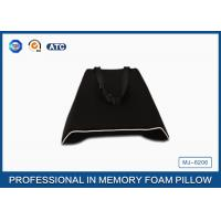 Wholesale Comfort Memory Foam Back Support Cushion in Ergonomic Streamlining Design from china suppliers