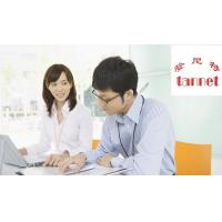 Buy cheap China Company Credit Search from wholesalers