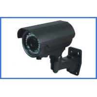 "Wholesale P2P IP CCTV Camera surveillance camera 720P 1/4"" CMOS Waterproof IR Bullet from china suppliers"