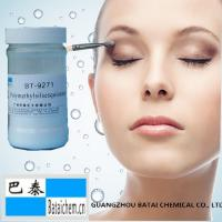 Wholesale TDS SGS with 2 μm Average Particle Polymethylsilsesquioxane BT-9271 for makeup products from china suppliers