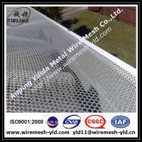 Wholesale PVC coated expanded metal for gutter mesh/leaf guard from china suppliers
