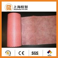 Wholesale Biodegradable Non Woven Spunbond Household Cleaning Cloth For Wiping Kitchen from china suppliers