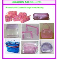 Wholesale Customized cosmetic bag factory, toiletry bag, makeup bag, cosmetic case from china suppliers