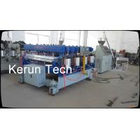 Wholesale PVC mixed with wood powder Door Plastic Profile Production Line from china suppliers