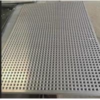 Wholesale Light Weight Perforated Metal Mesh With Round Square Hex Hole Pattern from china suppliers