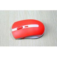 Wholesale Foldable Drivers Bluetooth Wireless Gaming Mouse With High Definition Optical Sensor from china suppliers