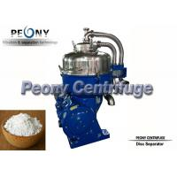 Wholesale Peony Starch Separator With High Speed And Continuous Nozzle Discharge from china suppliers