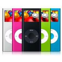 Buy cheap MP4 Player MP3 USB Drive Flash Actions SIGMATEL FM Gift from wholesalers