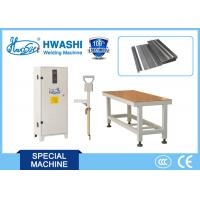 Buy cheap Large Copper Table Type Hanging Sheet Metal Welder for steel cabinets from wholesalers