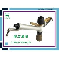 Wholesale Farmland Irrigation Rain Gun Sprinkler 1-1/2 Inch Metal 360 Degree Impact Aluminum from china suppliers