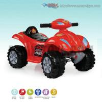 Wholesale Ride on Car ATV with Music (BA-CH9910) from china suppliers
