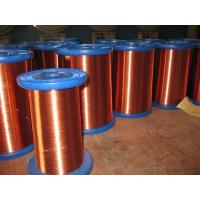 Wholesale 130C / 155C / 200C Enamelled Aluminium Motor Winding Wire with high frequency from china suppliers