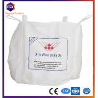 Wholesale jumbo bag 1500kg 100 % polypropene FIBC bag with top filling spout for salt pp pe suger from china suppliers