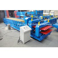 Wholesale Steel Structure Metal corrugated double layer roll forming machine from china suppliers