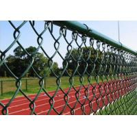 Wholesale Flowers fence netting from china suppliers