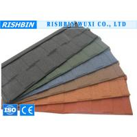 Wholesale Zincalumed Steel Tile , Stone-coated Metal Roofing Tiles Long Service Life from china suppliers