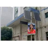 Wholesale Cree Chip Energy Saving Outdoor Advertising Screen on Solar LED Street Lamp from china suppliers