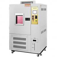 Wholesale Lab Sun Simulation Accelerated Xenon Lamp Aging Testing Chamber / Machine / Oven / Cabinet / Equipment from china suppliers