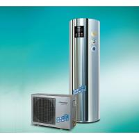 Wholesale High Efficiency Free Standing Indoor Air Source Compact Heat Pump R417A / R410A from china suppliers