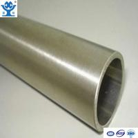 Wholesale Top quality low price extruded round tube aluminum profile in abundant supply from china suppliers