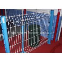 Buy cheap High Carbon Steel Wire Garden Mesh Fencing For Road , Highway , Railway from wholesalers