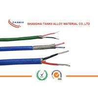 Buy cheap J  K T  N type Thermocouple wire 20 AWG 19* 0.2mm Multicore Cable with customized color from wholesalers