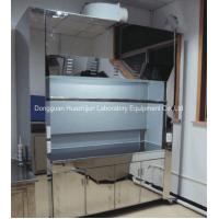 Wholesale Safety Air Lab Vent Hood Anti High Temperature Three Parts Baffles from china suppliers