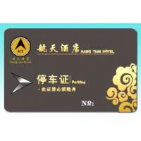Wholesale I CODE 2 chip electronic tags inlay cards, I CODE SLI/SL2 ICS20 inlay cards, HF inlay cards from china suppliers