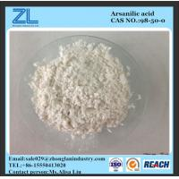 Wholesale USP grade p-Arsanilic acid used for Veterinary medicine API,CAS NO.:98-50-0 from china suppliers