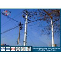 Wholesale 69 KV Galvanized Polygon Steel Metal Utility Poles With Electric Power Line Fitting from china suppliers