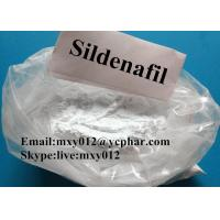 Wholesale Pharmaceutical Grade Body Building Estrogen Steroids Male Sexual Medicine Sildenafil CAS 171599-83-0 from china suppliers