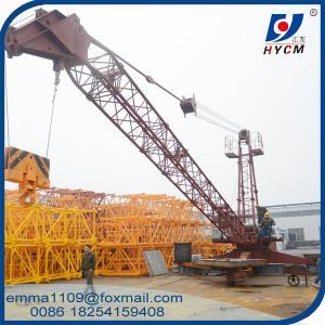 Wholesale QD1840 HYCM Luffing Jib Derrick Crane 8tons Max.Load 18m Boom Long Jib from china suppliers