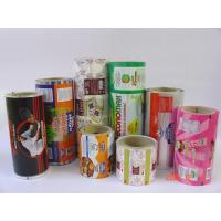 Wholesale Coffee Packaging Plastic Roll Film from china suppliers