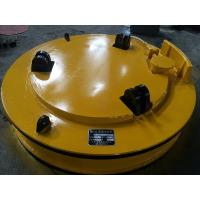 Wholesale Electromagnetic Lifting Device Industrial Electromagnets For The Iron And Steel Mill from china suppliers