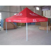 Wholesale Red 3 x 3m Steel Frame Portable Folding Straight Leg Canopy Tent For Company from china suppliers