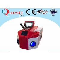 Wholesale Gold Silver Jewelry Portable Laser Spot Welding Machine Power 150W Water Cooled from china suppliers