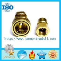 Buy cheap Quick Connect Coupling(KSB Series),Brass quick coupling,Brass pipe fitting from wholesalers