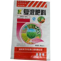 Wholesale 40% Compound customized fertilizer for corn, soybeans, rice, containing chlorine from china suppliers