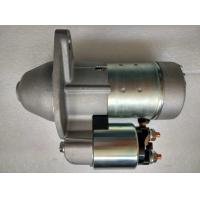 Wholesale Car Starter Motor Yamaha S114815,S114815A,S114817,LRS01531,LRS01617,12960877010,12960877011,12v, 1.4kW, 11t from china suppliers
