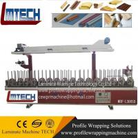 Wholesale Wooded Texture Vinyl Floor profile wrapping machine china factory from china suppliers