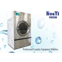 Wholesale Economical Front Load Electric Clothes Dryer Industrial Laundry Equipment from china suppliers