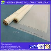 Wholesale nylon filter mesh / bolting cloth 64T white nylon filter bags from china suppliers
