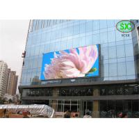 Wholesale DIP346 P16  Full Color LED Billboards , Commercial Center plaza electronic LED signs displays from china suppliers