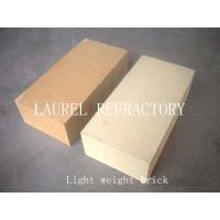 Wholesale High Strenght Light Weight Clay Fire Brick High Temperature Refractory For Kiln Lining from china suppliers