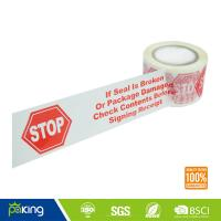 Wholesale 2017 Hot Sale Low Price Logo Printed OPP Adhesive Packing Tape for Carton Sealing from china suppliers