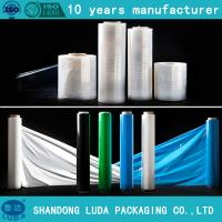 Wholesale plastic wrap film factory product manufacturer colours hot sell in world from china suppliers