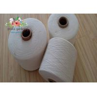 Wholesale Professional Manufacture Cheap Pour wool yarn Paper Tube from china suppliers