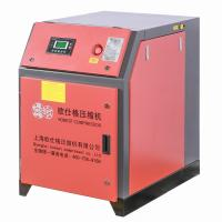 Wholesale Screw Stationary Electric Air Compressor 10hp Oil Cooling Single Stage from china suppliers