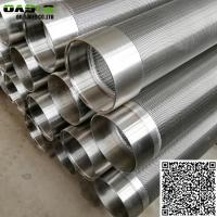 China Shallow and Deep Well Stainless Steel Wire Wrap Rod Base Well Screens on sale