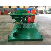 Wholesale New Arrival 45m lift Shear Pump widely used for Jet Mud Mixer from china suppliers